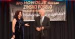 """08.12.2018 Proslava """"Zimsko Poselo SFD """"Homolje"""" Gossau, Gossau"""